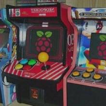 TOP 12 Máquinas Arcades Mini Raspberry 3